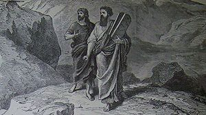 English: Moses and Joshua Bearing the Law; ill...