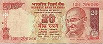 India P-089A 20 Rupees Gandhi 2002, obverse.jpg