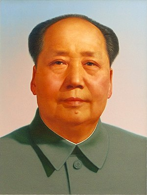 English: Portrait of Mao Zedong at Tiananmen G...