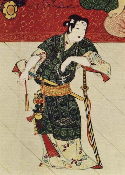 Image result for Kabukimono