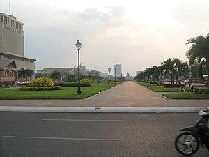 English: Samdech Hun Sen Park, Phnom Penh