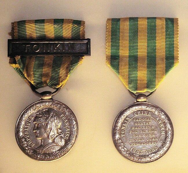 File:Tonkin Medal.jpg