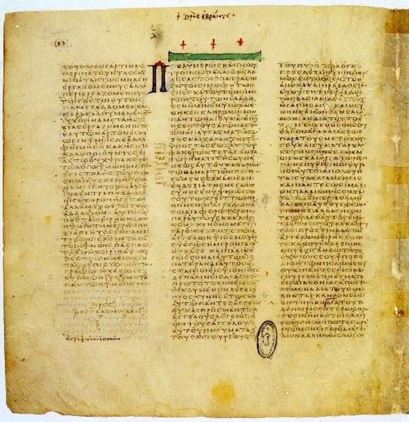 File:Codex Vaticanus B, 2Thess. 3,11-18, Hebr. 1,1-2,2.jpg