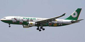 English: EVA A330