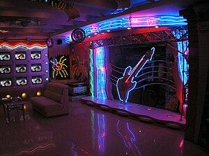 karaoke-Harbin china