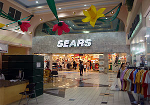 English: Sears inside Plaza del Norte.