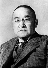 吉田茂 - Wikipedia