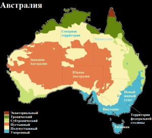 English: A climate map of Australia. Based on ...