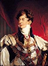 Джордж IV
