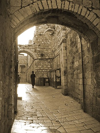 English: Street in Jerusalem Old City