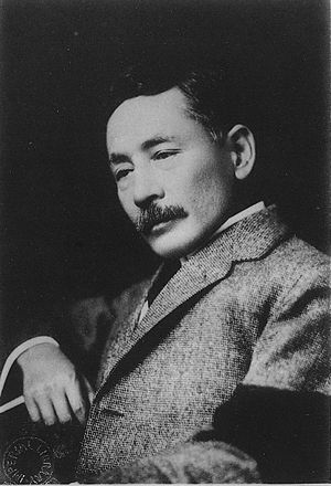 English: Famed Japanese Novelist Soseki Natsume