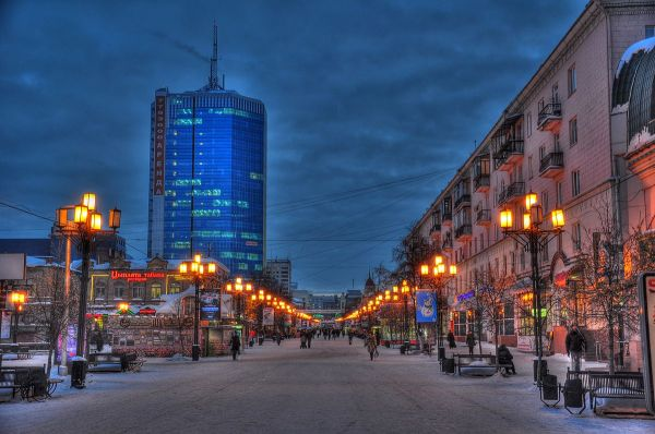 Chelyabinsk - Wikidata