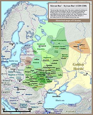 English: Historical map of Kievan Rus' and ter...