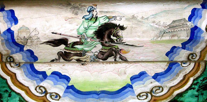 Tập tin:Guan yu -Summer Palace, Beijing.JPG