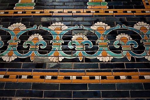 Ishtar Gate - Pergamon Museum