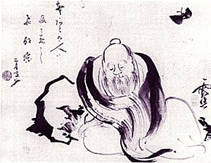 English: Zhuangzi dreaming of a butterfly (or ...