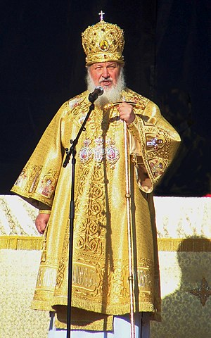 Patriarch Kirill I, or Cyril I (Russian: Кирил...