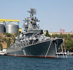 Russian Москва cruiser of the Black Sea Fleet