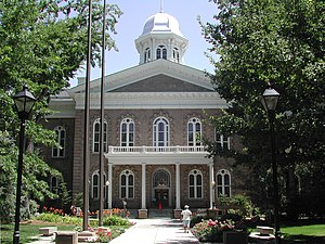 The Nevada State Capitol in Carson City