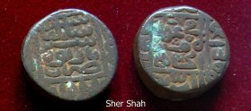 File:Copper Dam of Sher Shah Suri, issued from Narnul mint.jpg
