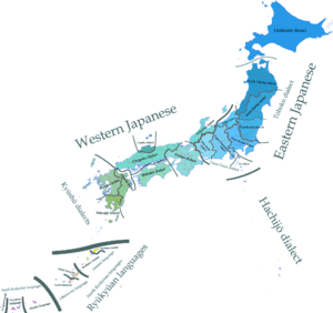 English: Map of Japanese dialects (English ver...