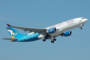 Qatar Airways A330-202