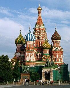 Resultado de imagen para Fotos Iglesia Ortodoxa