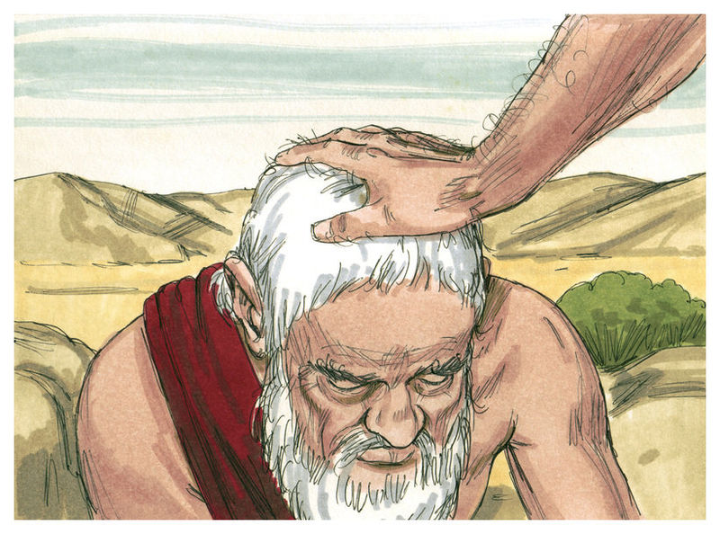 File:Book of Genesis Chapter 18-15 (Bible Illustrations by Sweet Media).jpg