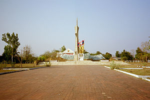 Lao-Vietnam friendship monument from Muang Phi...