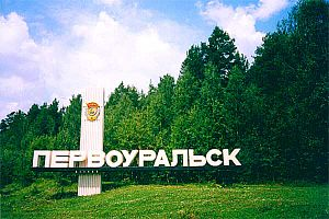 Pervouralsk citysign