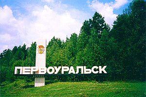 Pervouralsk citysign