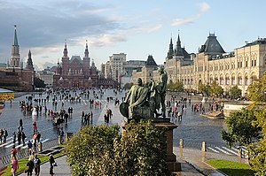 English: Red Square in Moscow, from the Saint ...