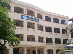 High School for Gifted Students, Hanoi University of ...