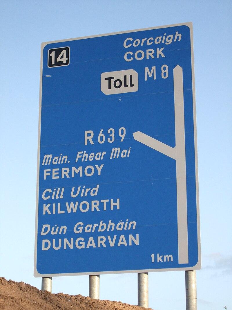 Motorway typeface is used on United Kingdom motorways