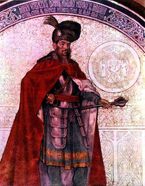 Mihai Viteazul, Voivode of Wallachia, Transylv...