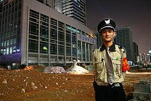 Coco-park-security-guard