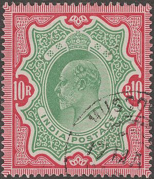 English: A 10 rupee 1902 stamp of India.