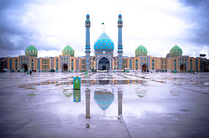 Jamkarān Mosque in Qom
