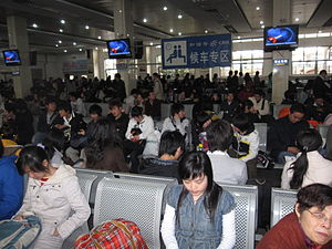 Waiting room of Nanjing railway station