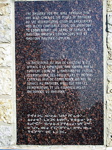 Cree language Wikipedia