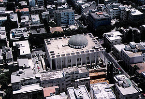 Great synagogue of Tel Aviv- View from the air