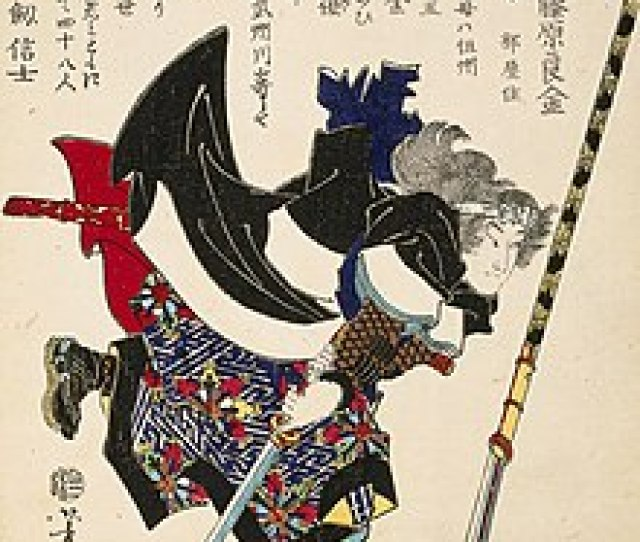 Ukiyo E Woodblock Print By Yoshitoshi Depicting Oishi Chikara One Of The Forty Seven Ronin