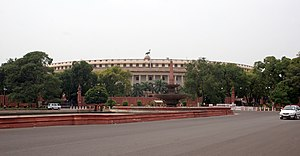 Sansad Bhavan, parliament building of India.