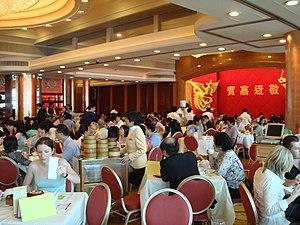 Cantonese dim sum yumcha yum cha City Hall Max...