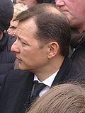 Олег Ляшко.jpg