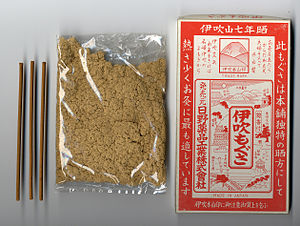 Traditional moxibustion set from Ibuki (Japan)...