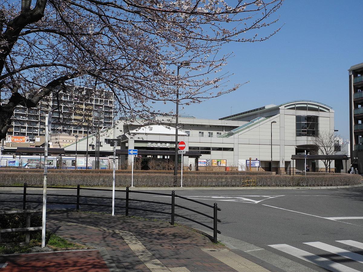 Kodaira Travel Guide At Wikivoyage