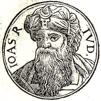 English: Joas was the king of the ancient King...