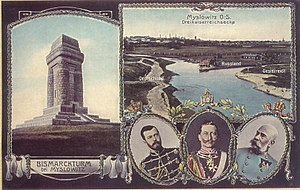 English: Triangle of three emperors, Mysłowice...