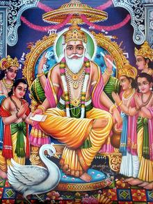 Vishwakarmaji.png